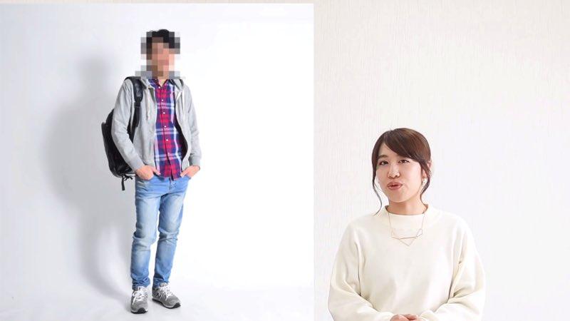女子が男子のカジュアルすぎるファッションを嫌がる理由 そして対処法