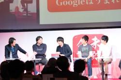 """日本のグローバル進出を阻む""""人間とお金問題"""" 世界に挑む起業家らが語った現状とは?"""