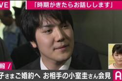【全文】眞子さま婚約相手、小室圭さんが記者会見 「時期が参りましたら、改めてお話したい」