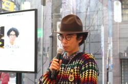 ラーメンズ片桐仁「全部、相方任せで始まった」18年目となるアーティスト活動を振り返る