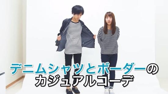 オシャレ予備校_黒スキニー_5