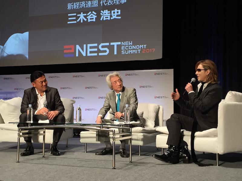 YOSHIKI「そもそも音楽でお金を稼ぐべきなのか」アーティストの在り方について持論を展開