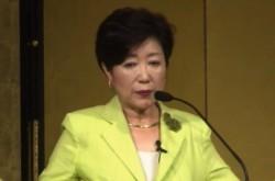 「進めて参りましょう、東京の真の改革を」小池都知事、都民ファースト代表就任演説全文