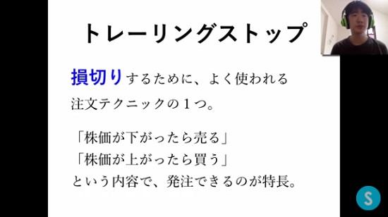 kabuyoho23_03