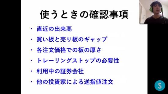 kabuyoho23_05