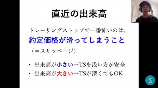 kabuyoho23_06