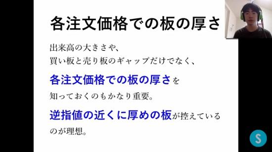 kabuyoho23_08