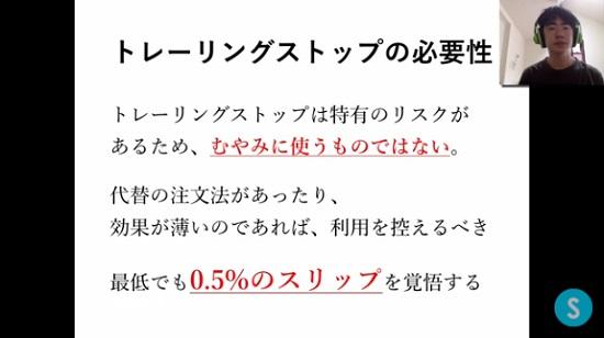 kabuyoho23_09