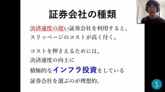 kabuyoho23_10