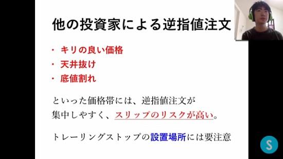kabuyoho23_11