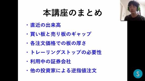kabuyoho23_12