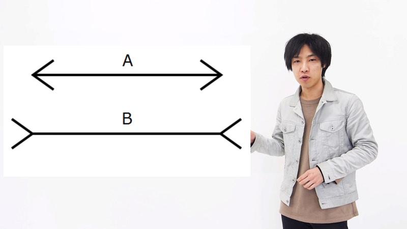 低身長はVネックを選べ! あの錯覚を使って身長を高く見せるテクニック