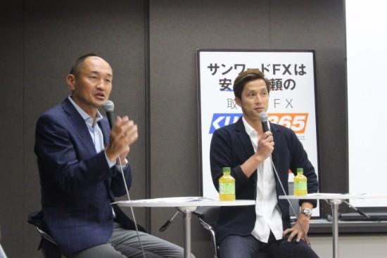 ゴン中山の怒涛の攻めに「自分の時間だ」 元日本代表・秋田が福西と語った逆転の思考法