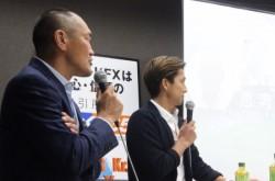 ビジョンを持つと30歳でも伸びる 元サッカー日本代表・秋田氏と福西氏が考える「下手くそなりの挽回方法」