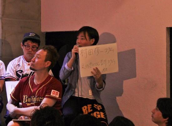 「村田修一は中年男性の象徴である」 プロ野球死亡遊戯が伝えたかったベテラン選手の宿命