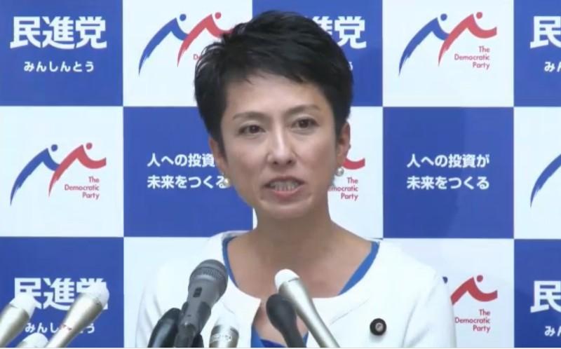【書き起こし】民進党・蓮舫氏が党代表の辞意を表明「もう1回ゼロに戻って、私自身も再スタートする」