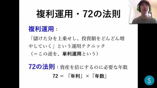 kabuyoho24_03