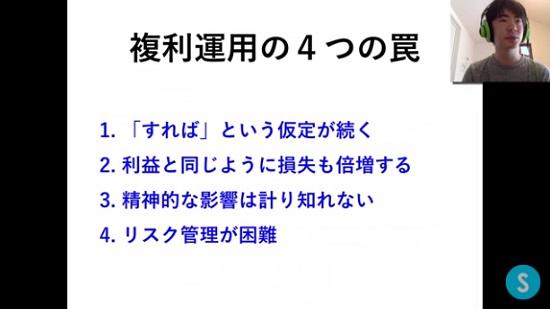 kabuyoho24_04