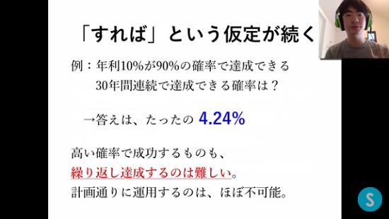 kabuyoho24_05