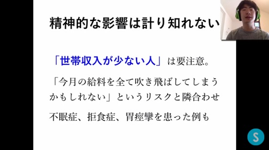 kabuyoho24_07