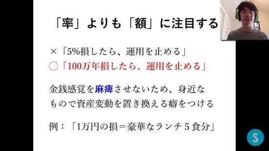kabuyoho24_11