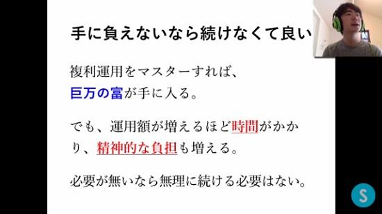 kabuyoho24_13