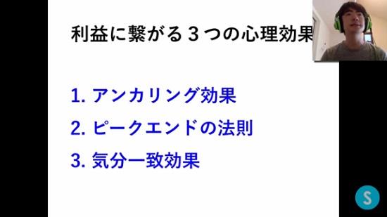 kabuyoho25_03