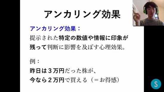 kabuyoho25_04