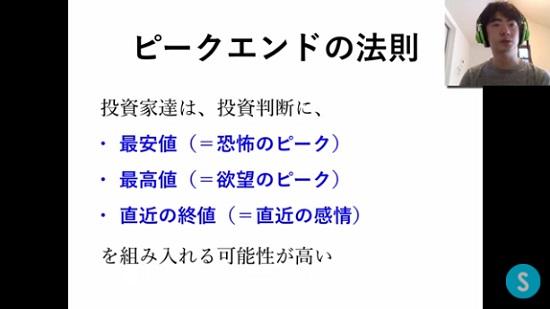 kabuyoho25_07