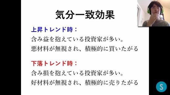 kabuyoho25_09