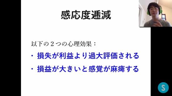 kabuyoho25_11