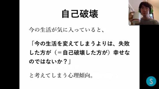 kabuyoho25_15