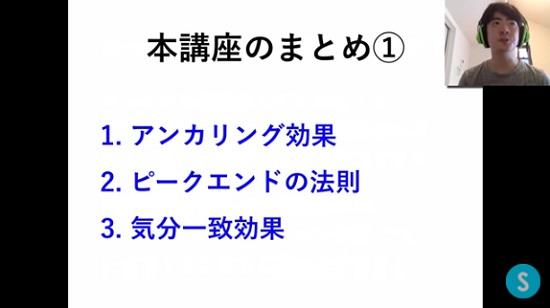 kabuyoho25_17
