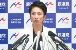 蓮舫氏、今回の疑惑に「率直に、ごめんなさい」 母として、党代表としての葛藤を語る
