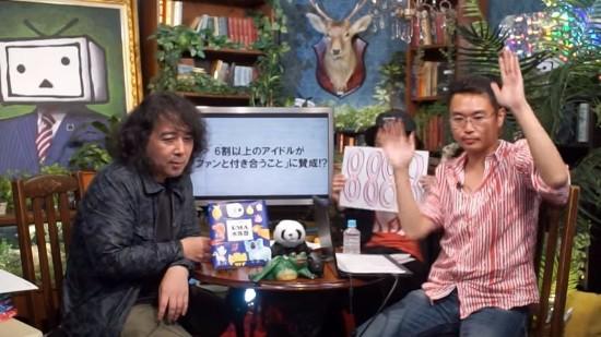 山田玲司は喋りがだんだん上手くなっている? 今回のヤンサンはお知らせ