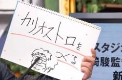 宮﨑駿がもうナウシカを作れない理由を推測 それならディズニーに移籍してはどうですか?