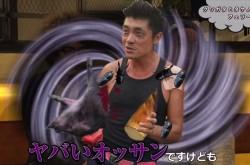 タケノコとクワガタ売って、フェラーリ購入 静岡のへんなおじさんを一躍有名にした「ジモコロ」ってどんなメディア?