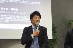 日本で会社をクビになること複数回→世界最強レアルの一員に 日の丸サラリーマンの気合と根性の日々