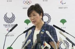 小池都知事「特別なかたちでの追悼文は控えた」 関東大震災の朝鮮人犠牲者の式典に関して見解