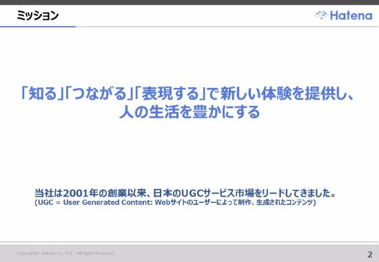PDF-002