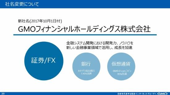 PDF-020