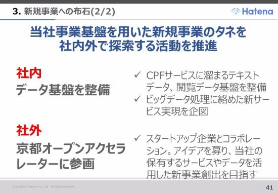 PDF-041