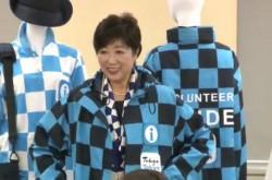 【会見全文1/2】小池都知事、東京都観光ボランティアの新ユニフォームを発表 知事自ら身にまといデザイン性をアピール
