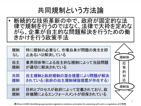 2_slide2