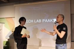 LGBTの人々の支援からアメリカで認められた分身ロボットまで TECH LAB PAAK受賞プロジェクト