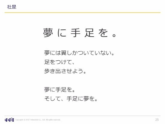 PDF-025