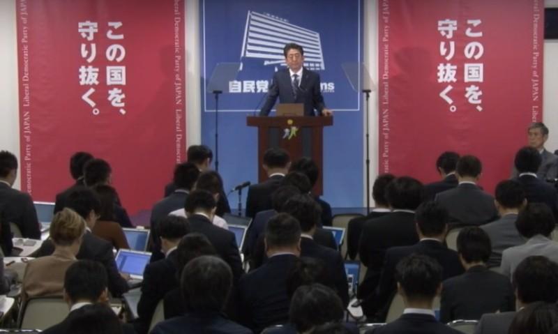 【全文2/2】安倍首相、森友・加計問題に言及「報道されなかった部分を見た国民にはかなりご理解いただけた」