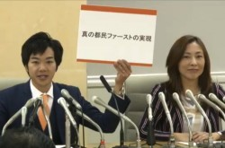 【全文1/3】音喜多駿都議、上田令子都議が都民ファ―ストの会を離党 「いつ、どこで、誰が、なにを決めているのかさっぱりわからない」