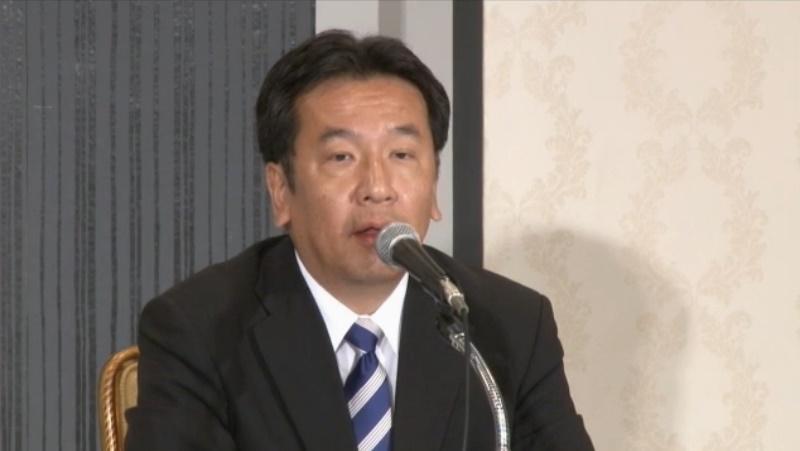 【全文3/4】枝野氏「ボトムアップ型のリーダーシップを訴えていく」 立憲民主党の立ち位置と対立軸について説明