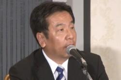 【全文2/4】「安倍政権の暴走を止めることが最優先課題」 枝野氏、立憲民主党のポリシーを訴える